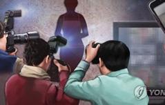 피팅모델 사진 재유포<br> 20대 긴급체포