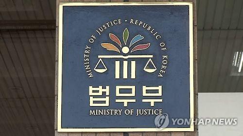 """[정책] 영치→보관, 대용→용도 변경… 법무부 """"교도소 용어 쉽게 바꾼다"""""""