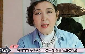 """김애경 """"父 외도로 아이까지…한집서 살자고 했다"""""""