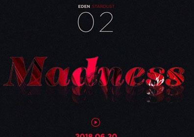 이든, 월간 프로젝트 'EDEN STARDUST' 두 번째 신곡 ..