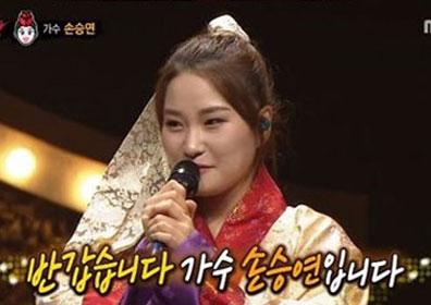 '복면가왕' 밥로스, 새 가왕 등극…동방불패 손승연부..