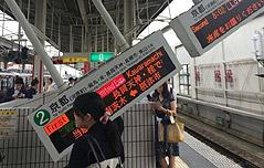 오사카·과테말라 강진<br> `불의고리` 다시 출렁