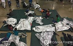 美당국이 공개한 불법<br> 이민자 격리시설