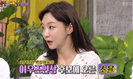 """'해투3' 신소율 """"유재석, 조은지와 나 헷갈려 해…미안해할까봐 내색 안 했다"""""""