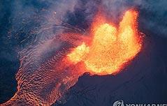 하와이섬 화산 용암<br> 수영장 10만개 채워