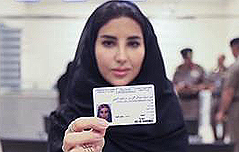 모든게 새로웠던 <br>사우디 여성 운전 첫날
