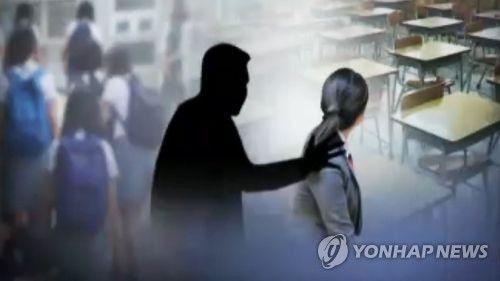 [정책] 미성년자 때 당한 성폭력, 성인된 후에도 손해배상 청구 가능해진다