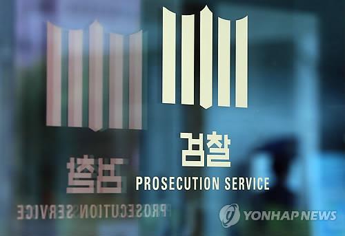 """[수사] 허익범 특검 """"특검보 후보 6명 추천""""…수사팀장도 법무부와 협의 중"""