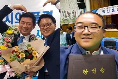 '당구인' 양철민 조형연 경기‧강원 도의원 당선