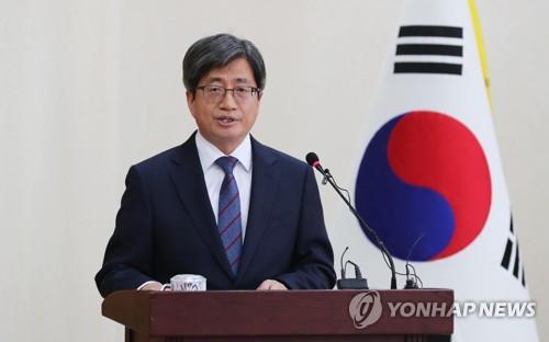 """金 """"수사협조""""…대법관 """"재판거래 없어"""" 반박"""