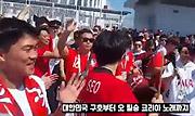 한국 VS 스웨덴 경기 당일 현장!