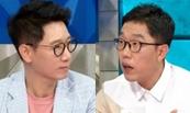 """지석진, 유재석 전세폭로…""""김제동은 자가"""""""
