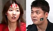 WC 응원중 한혜진, 전현무에 폭풍 질타..왜?