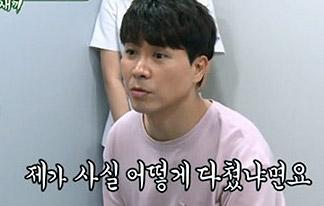 박수홍, 클럽서 놀다 <br>봉와직염 입원…母 분노