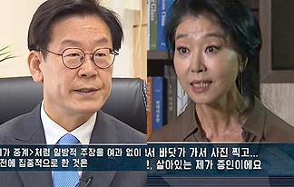 """김부선 """"내 뒤는 불순세력이 배후라고? 헐!"""""""