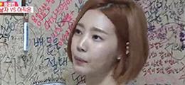 신다은♥임성빈, 2세 계획 '동상이몽'