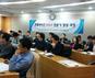 프랜차이즈 M&A전문가 양성과정 교육, 29일 개최