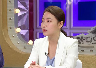 조현아 해명, 마이네임 채진과 찍힌 사진 해프닝 언급