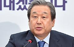 김무성 딸, 시아버지 <br>회사 허위취업 의혹