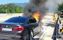 올해 4번째 주행中<br> `BMW 520d` 화재