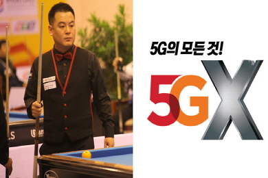 [단독]'3쿠션 최강 공격수'  조재호, SKT 후원받는다