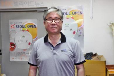 """""""가성비 좋은 당구 큐로 승부 10만~20만원대가 주력"""""""