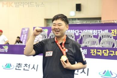 '3쿠션' 고상운, 조명우 꺾고 첫출전 전국대회 우승