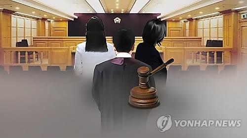 """[정책] """"넌 男검사의 0.5야"""" 검찰 성차별 민낯 도마에"""
