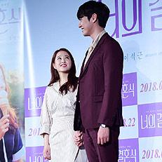 김영광-박보영, 키 차이 어쩌나~