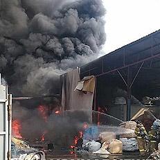 원주 폐기물 처리 공장서 불