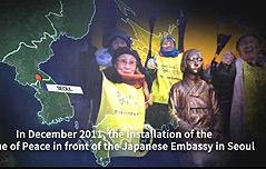 세계 위안부 기림일<br> 日 비판 영상 배포