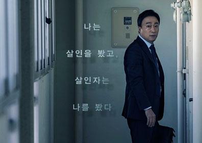 '목격자', '신과함께2'·'공작' 제치고 박스오피..