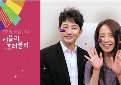 """박시후X송지효 """"2018 아시안게임 국가대표 선수들 응원.."""