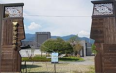 `이윤택 충격` 밀양연극촌 사택·숙소 비어