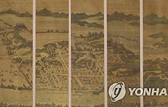 평양성과 대동강 그린 18세기 병풍, 보물 돼