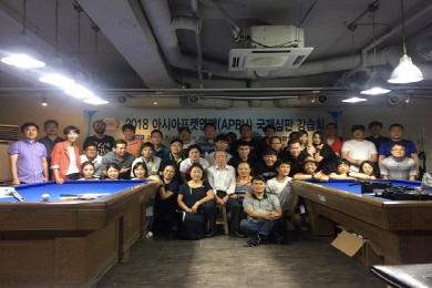 韓당구 최초 '레벨B'급 포켓볼 국제심판 탄생