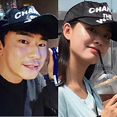 이시언♥서지승, 커플템은 모자?