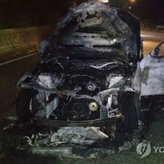 주행 중 불에 탄 BMW X1