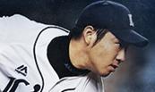 17년 日 다승-ERA 1위 기쿠치, MLB 도전?
