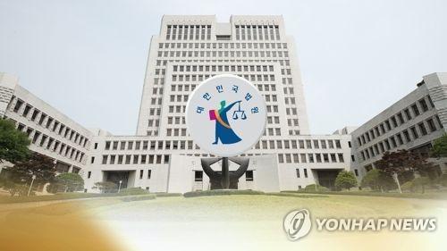 [판결] '정치인 불법사찰' MB국정원 간부 징역 1년 법정구속