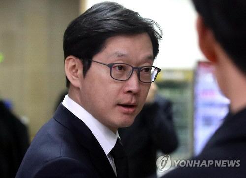 엇갈린 김경수와 특검의 '운명'