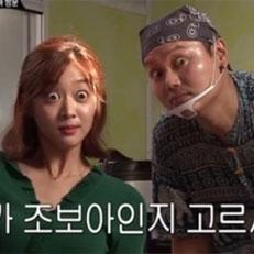 조보아, 김민교와 닮은꼴 인증