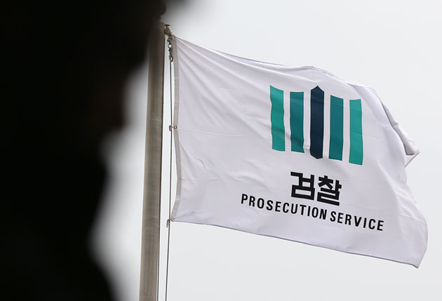 [단독] 억대 연봉에 골프·학자금 요구…경제검찰 공정위