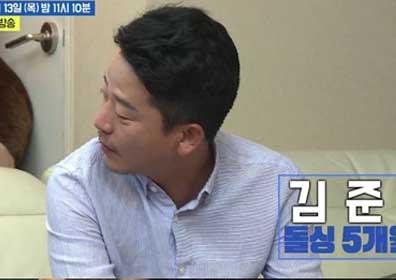 """김준호 """"'무확행' 서장훈·이상엽·이상민과 즐거운.."""