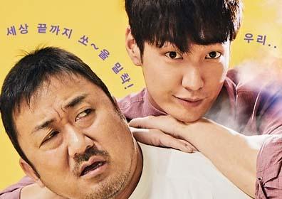 '원더풀 고스트', 26일 개봉 확정…추석 관객 잡는다..