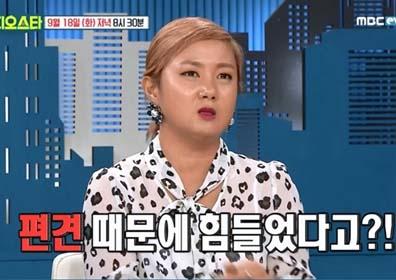 """공서영 고백 """"입사 초기, 고졸·가수출신→주위 편견 .."""