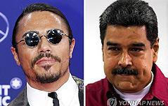 베네수엘라 대통령<br> 자국민 외면한 호사