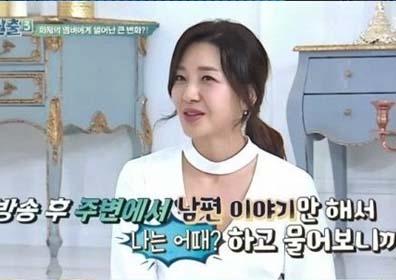 """이아현 """"남편 스티븐 리 칭찬…나에게 독하다고 해""""(.."""