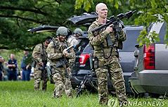 美 메릴랜드 총기난사 <br>3명 살해후 자살