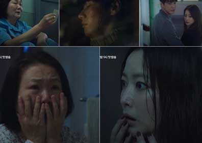 '나인룸', 김희선·김해숙·김영광 둘러싼 미스터리한..